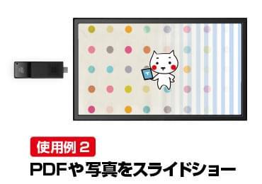 iiyama 27型 LED液晶PCモニターXUB2790HS+スティックPC 画像2