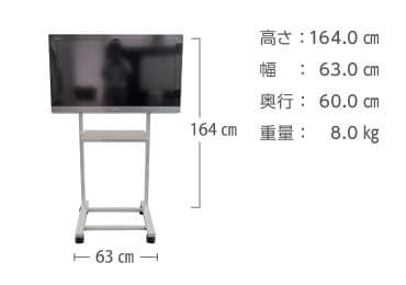 32型用 組立式テレビスタンド(スタンダードタイプ)【弊社レンタルモニター専用品】 画像2