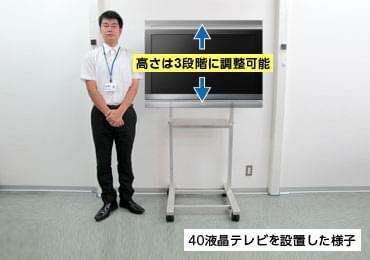 32型用 組立式テレビスタンド(スタンダードタイプ)【弊社レンタルモニター専用品】 画像3