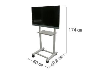 40~55型用 組立式テレビスタンド(ハイタイプ)【弊社レンタルモニター専用品】 サイズ
