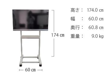 40~55型用 組立式テレビスタンド(ハイタイプ)【弊社レンタルモニター専用品】 画像2