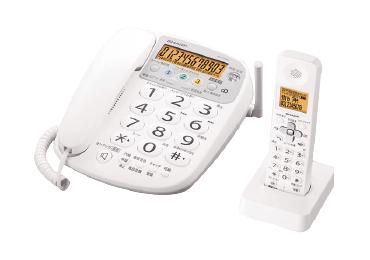 電話(子機1台付) ※機種は在庫状況により異なります。 画像0
