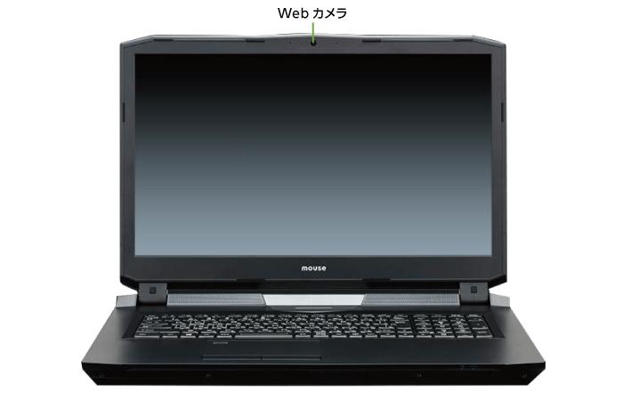 マウスコンピューター DAIV-7N(前面)