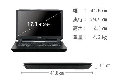 マウスコンピューター DAIV-7N【マンスリーレンタル】  画像2