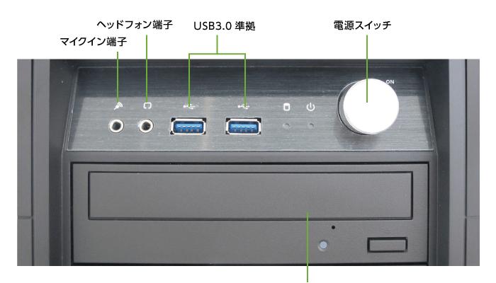 マウスコンピューター DAIV-DGX750E2-SH2(前面)