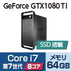 マウスコンピューター DAIV-DGX750H1-SH5(メモリ64GB)