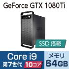 マウスコンピューター DAIV-DGX750H2-M2SH5