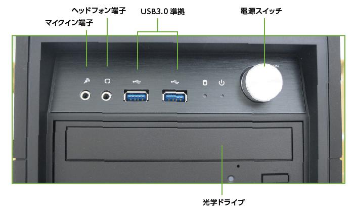 マウスコンピューターDAIV-DGX760H2-M2S5(i9/メモリ64GB/RTX2080)【マンスリーレンタル】(前面)