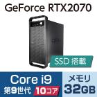 マウスコンピューター DAIV-DGX761H1-M2S2