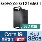 マウスコンピューター DAIV-DGZ530H3-M2S5