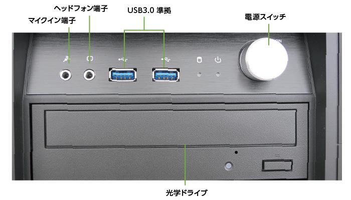 マウスコンピューター DAIV-DGZ530H3-M2S5 レンタル【マンスリーレンタル】(前面)