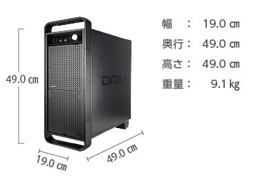 マウスコンピューター DAIV-DGZ530H3-M2S5 レンタル【マンスリーレンタル】 画像2