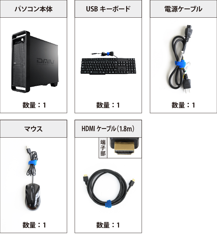 マウスコンピューター DAIV-DGZ530M3-M2S2【マンスリーレンタル】 付属品の一覧
