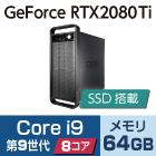 マウスコンピューター DAIV-DGZ530M3-M2S2【マンスリーレンタル】