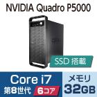 マウスコンピューター DAIV-DQZ520U3-SH5