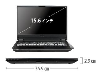 マウスコンピューター DAIV-5N サイズ