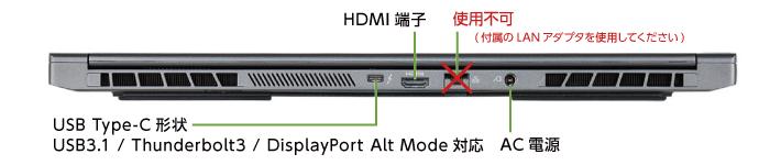 マウスコンピューター DAIV-5N(第2世代)(左側)
