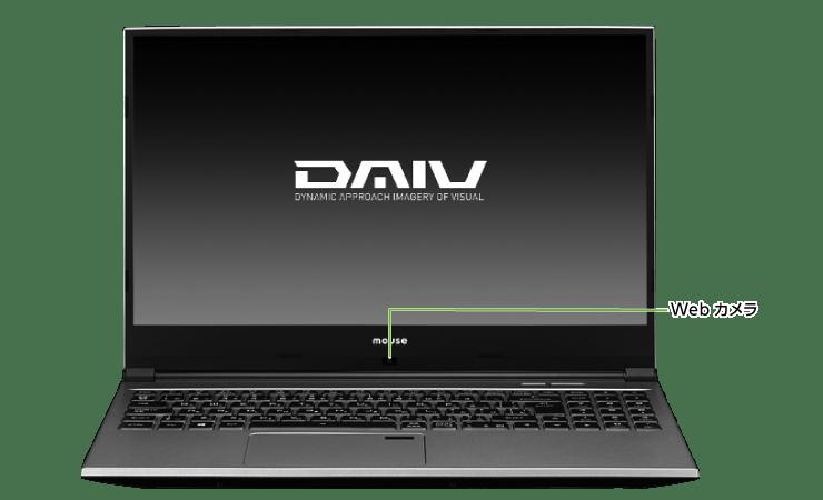 マウスコンピューター DAIV-NG5520M1-M2S5【マンスリーレンタル】(前面)