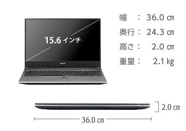 マウスコンピューター DAIV-NG5520M1-M2S5【マンスリーレンタル】 画像2
