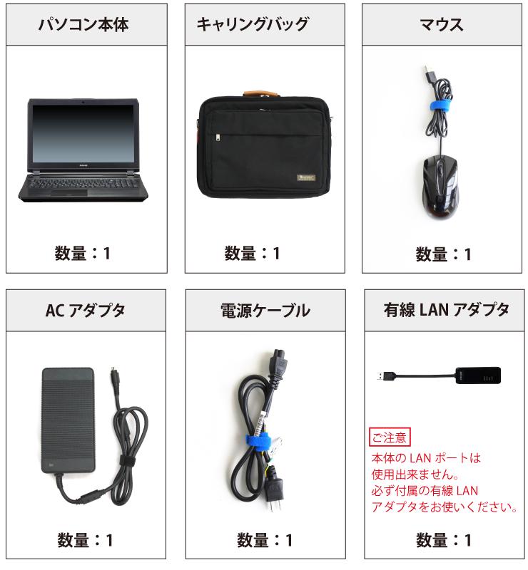 マウスコンピューター DAIV-NG5720S1-SH2【マンスリーレンタル】 付属品の一覧