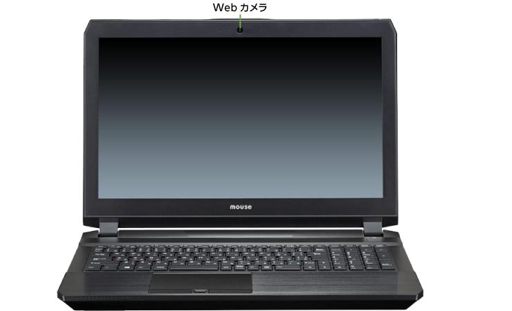 マウスコンピューター DAIV-NG5720S1-SH2【マンスリーレンタル】(前面)