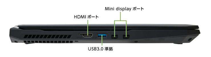 マウスコンピューター DAIV-NG5720S1-SH2【マンスリーレンタル】(左側)