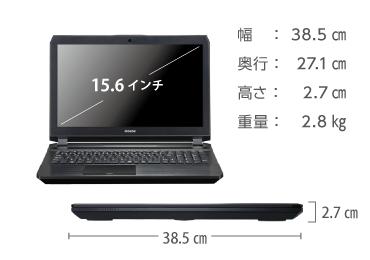 マウスコンピューター DAIV-NG5720S1-SH2【マンスリーレンタル】 画像2
