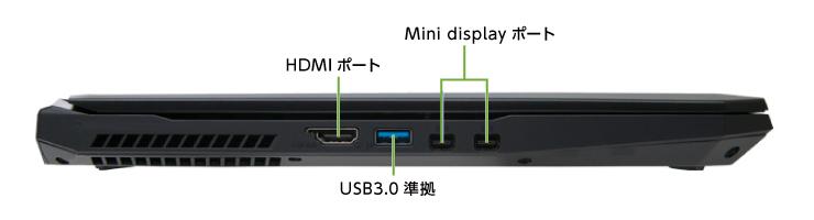 マウスコンピューター DAIV-NG5720S1-SH2【特価キャンペーン】(左側)