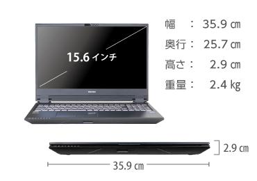 マウスコンピューター DAIV-NG5800M1-S55【マンスリーレンタル】 画像2