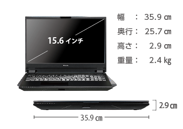 マウスコンピューター DAIV-NG5810U1-M2SS 画像2