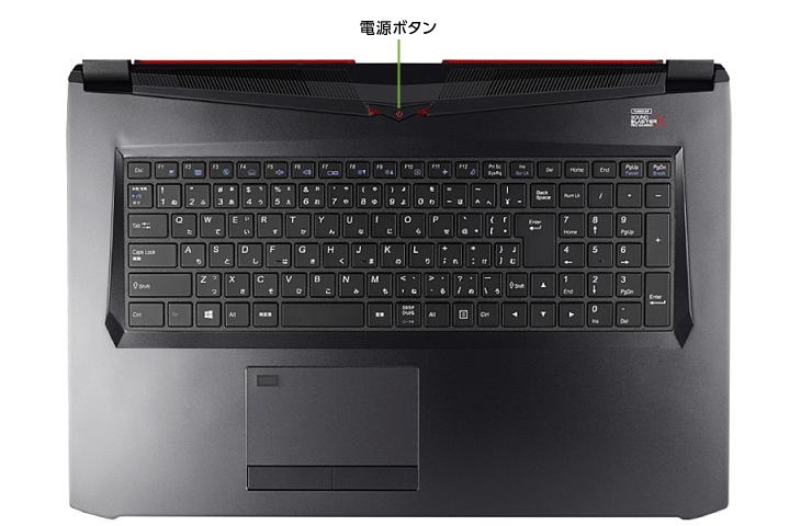 マウスコンピューター NG7500E1-SH2【特価キャンペーン】(キーボード)