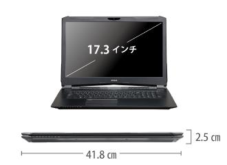 マウスコンピューター NG7500E1-SH2【特価キャンペーン】 サイズ