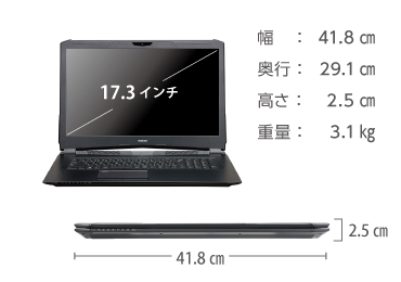 マウスコンピューター NG7500E1-SH2【特価キャンペーン】 画像2