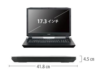 マウスコンピューター DAIV-NG7610E1-S5 サイズ