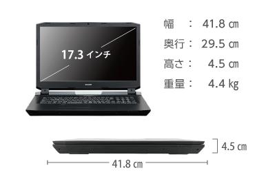 マウスコンピューター DAIV-NG7610E1-S5【マンスリーレンタル】  画像2