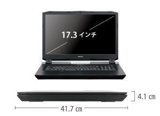マウスコンピューター DAIV-NG7630S1-M2S5 サイズ