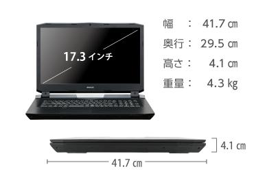 マウスコンピューター DAIV-NG7630S1-M2S5【マンスリーレンタル】  画像2