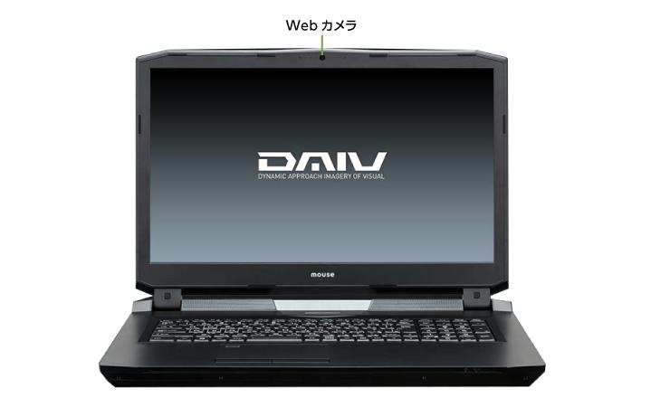 マウスコンピューター DAIV-NG7700H1-SS-BRAW【マンスリーレンタル】 (前面)