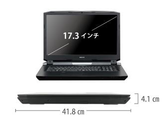 マウスコンピューター DAIV-NG7700H1-SS-BRAW【マンスリーレンタル】  サイズ
