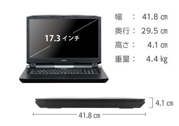 マウスコンピューター DAIV-NG7700H1-SS-BRAW【マンスリーレンタル】  画像2