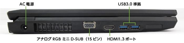 富士通 FMV-A574/KX(右側)