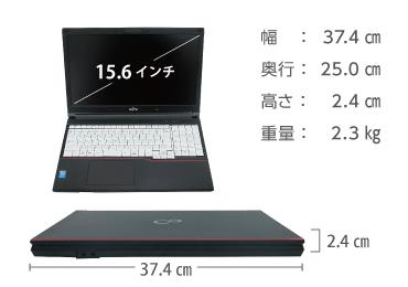 富士通 FMV-A574/MX 画像2