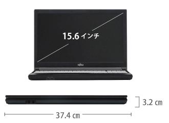 富士通 FMV-A577/SX サイズ