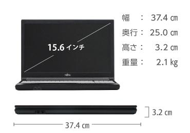 富士通 FMV-A577/SX 画像2
