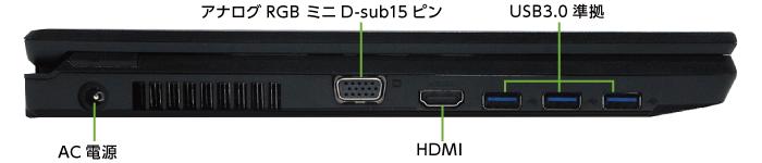 富士通 FMV-A579/CX(右側)