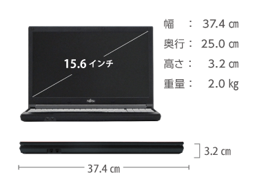 富士通 FMV-A579/CX 画像2