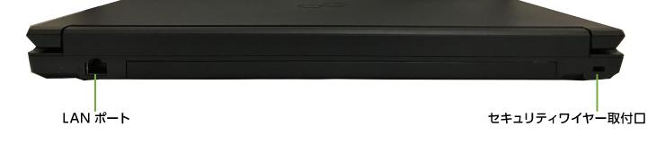 富士通 LIFEBOOK A7511/G(i7/メモリ32GB)(左側)