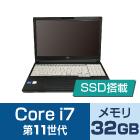 富士通 LIFEBOOK A7511/G(i7/メモリ32GB)