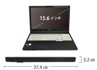 富士通 LIFEBOOK A7511/G(i7/メモリ32GB) サイズ
