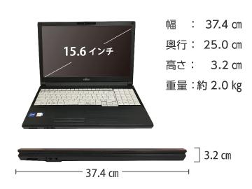 富士通 LIFEBOOK A7511/G(i7/メモリ32GB) 画像2